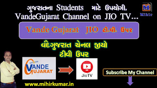 Vandegujarat Channel on JIO TV, Vandeguajrat on JIO, Vandegujarat Live, Bisag Live, Bisag on JIO, vande gujarat 12 live, bisag gujarat live, vande gujarat 3 live,vande gujarat 10, vande gujarat 1, live today, vande gujarat youtube,vande gujarat channel 12, vande gujarat video download,vande gujarat 1 live, vande gujarat 2 live,vande gujarat 3 live,vande gujarat 1, 2,3,4,5,6,7,8,9,10,11,12,13,14,15,16,
