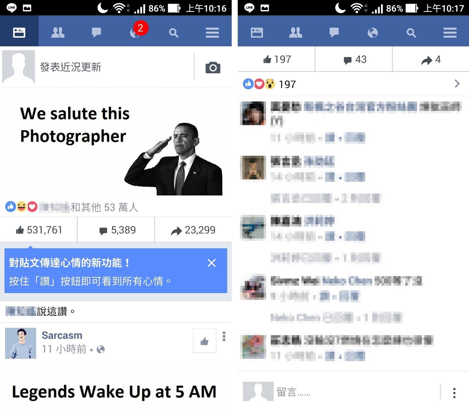 Screenshot 20170603 101644 - Facebook Lite - 官方推出的輕量版臉書App,超省流量及系統資源、把你用不到的功能給去掉!