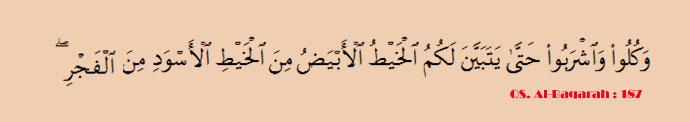 Rukun Puasa Ramadhan dan Puasa Sunat