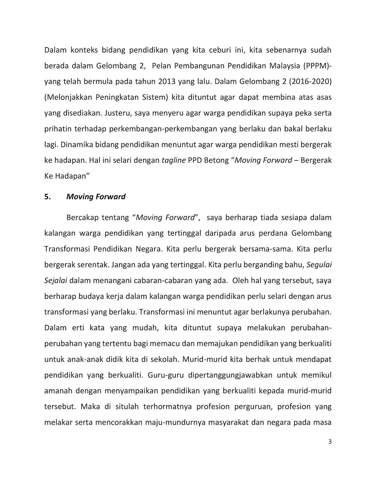 Buletin Ppd Betong Teks Ucapan Ybrs Pegawai Pendidikan Daerah Betong Sempena Majlis Anugerah Perkhidmatan Cemerlang Apc Pejabat Pendidikan Daerah Betong Tahun 2018