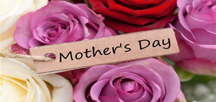 رسائل عيد الأم ..أجمل رسائل عيد الأم 2018 Mother's Day وصور ومسجات عيد الأم SMS