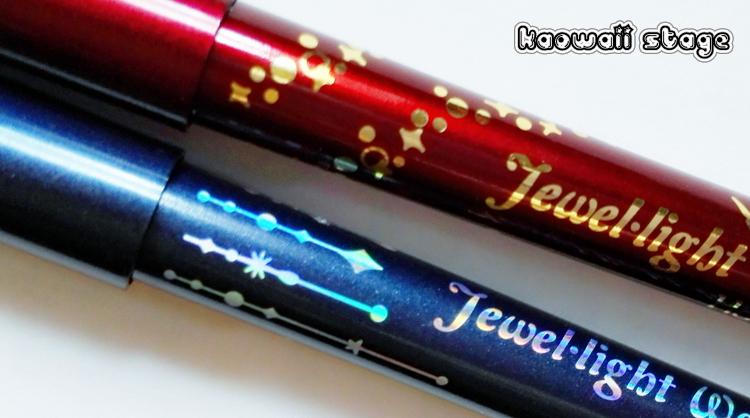 lápices de ojos resistentes al agua