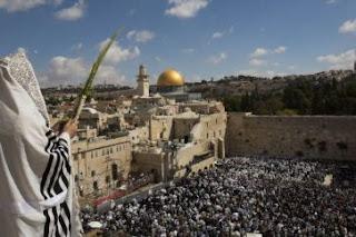 αναγνώριση της Αν. Ιερουσαλήμ ως πρωτεύουσας της Παλαιστίνης