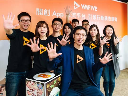 快攻日本市場,VMFive拿到1.8億元台幣A輪投資|數位時代