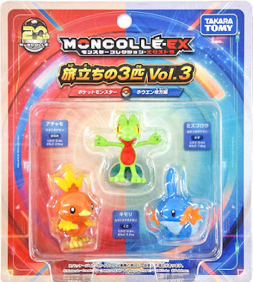 Mudkip figure Takara Tomy Monster Collection MONCOLLE EX 20th anniversary Starter Set Vol.3