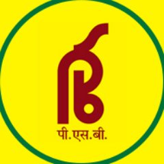 Punjab and Sindh Bank Recruitment 2019, Apply Online for Clerk Posts @psbindia.com