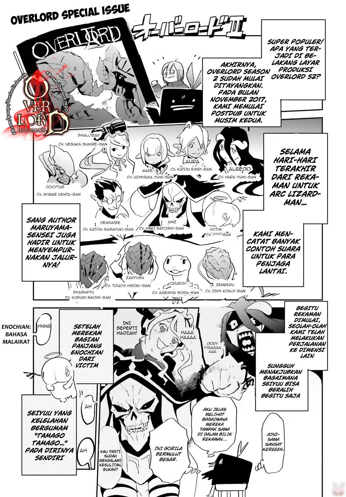 Baca Manga Overlord chapter 34 Bahasa Indonesia