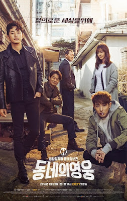 Neighborhood Hero Korean drama Eng sub online