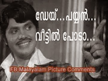Facebook Malayalam Comment Images ...
