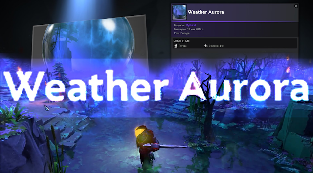 Mod Weather Aurora