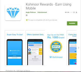 kohinoor reward app is totally fake