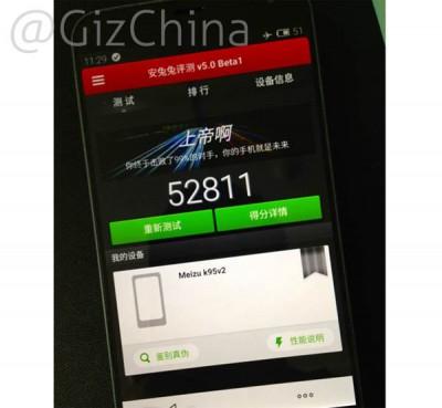 Wow! Smartphone Ini Cetak Skor Benchmark 52.811