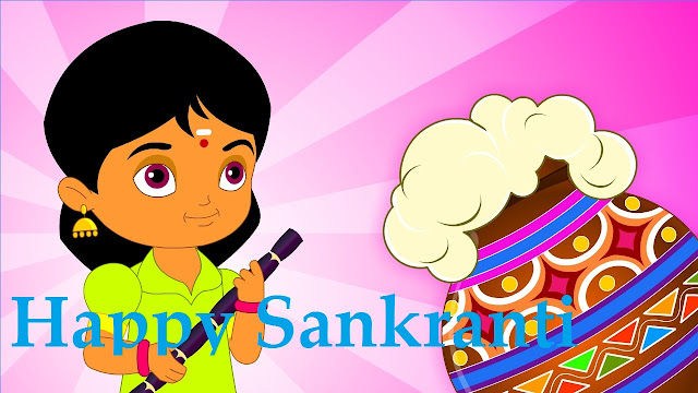 Happy Sankranti Wishes 2017