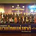 การกีฬาแห่งประเทศไทย!! พร้อมจัดงานเชิดชูเกียรติมวยไทย สุดยิ่งใหญ่ 6 ก.พ.60 นี้