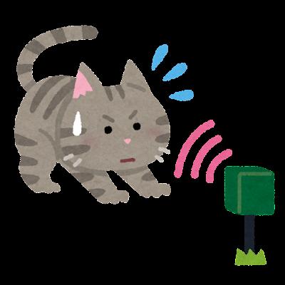 猫よけのイラスト(超音波)