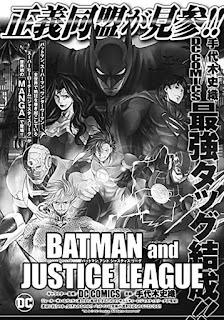 """El 19 de julio se estrenará el manga """"Batman y la Liga de La Justicia"""" de Shiori Teshirogi"""