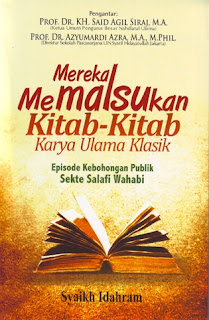Jual Buku Ulama Sejagad Menggugat Salafi Wahabi | Toko Buku Aswaja Yogyakarta