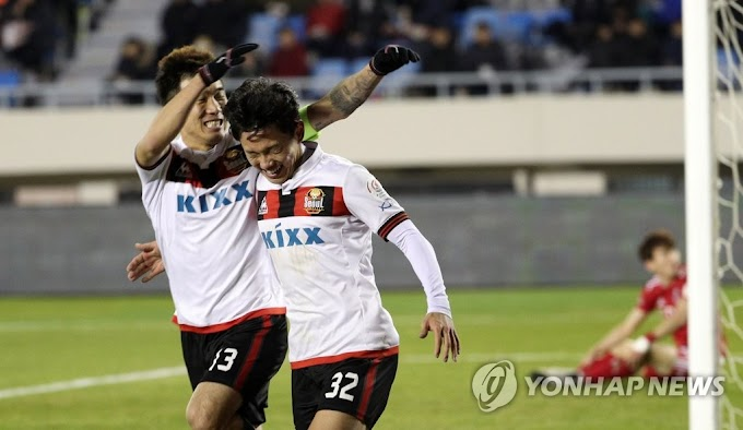 FC Seoul in poll position to stay in K League 1