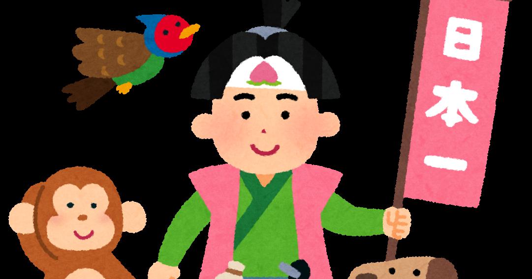 桃太郎のイラスト犬猿雉をつれた桃太郎 かわいいフリー素材集