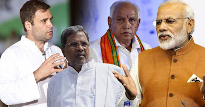 Karnataka BJP and Congress in 2018 elections - Latest Indians News