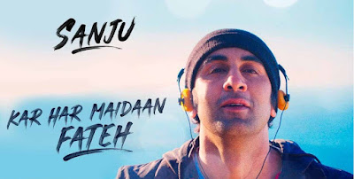 kar har maidan fateh lyrics