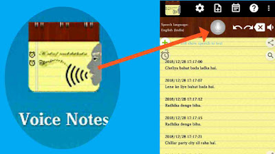 voice notes study app