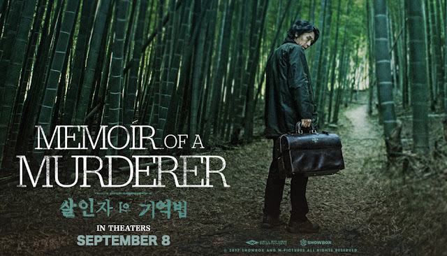 Memoir of a Murderer (2017) Subtitle Indonesia BluRay 1080p [Google Drive]