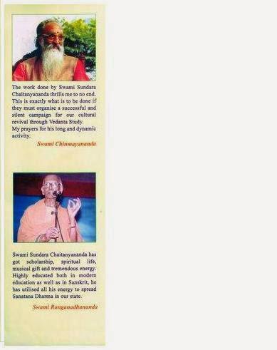 swami sundara chaitanya ashram, giridhari, Sundara chaitanya online books.