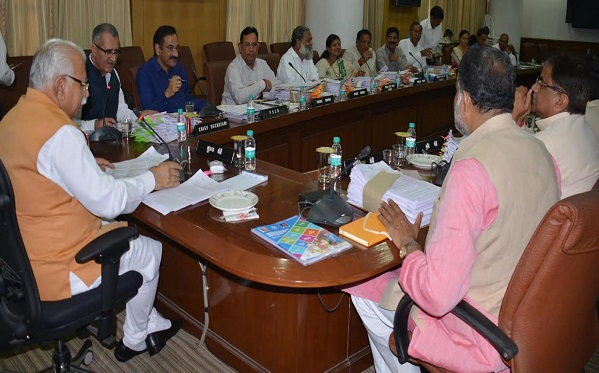 Haryana Cabinet Meeting Decision