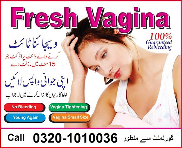vagina tightening gel in karachi