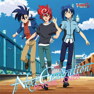 Download Cardfight!! Vanguard G: NEXT Opening 2 [SINGLE]