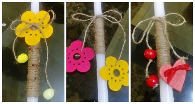 Με-τσόχινα-λουλούδια