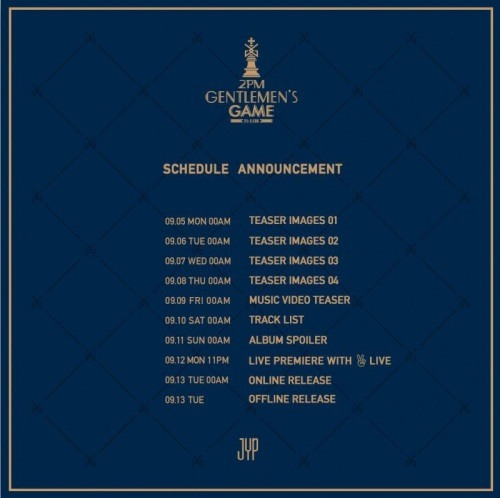 Comeback 2PM  'Gentlemen's Game'