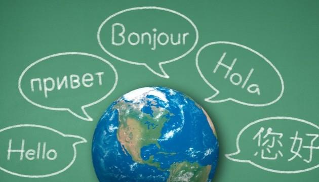 10 Tips Untuk Belajar Bahasa Asing Dengan Cepat