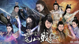 Nonton The Legend of Zu 2016 sub indo