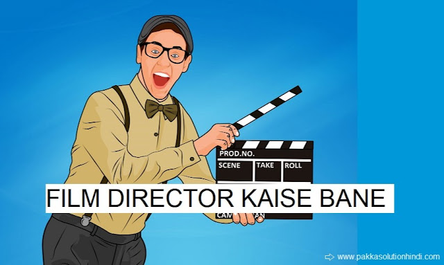 Film में Assistant Director कैसे बने - Film Direction Tips In Hindi
