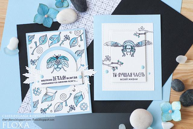 скрапбукинг, штампинг, скрап, штампы, жук, насекомые, стимпанк