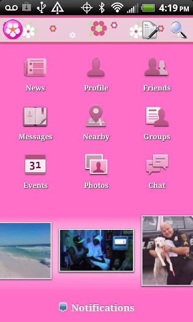 فيس بوك الوردى أخر اصدار مجانى