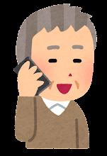 携帯電話で話す人のイラスト(お爺さん)