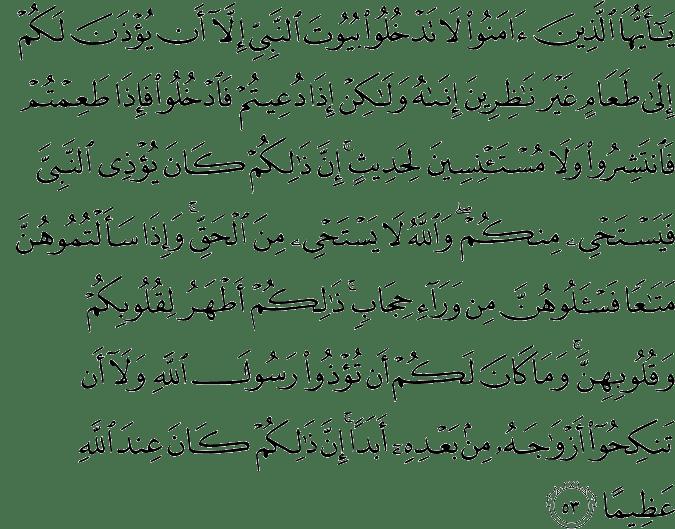 Surat Al Ahzab Ayat 53