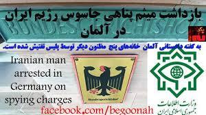 http://efshayaranshitan.blogspot.co.uk/2015/10/blog-post_89.html
