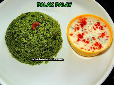 Palak+Pulav