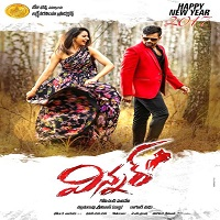 Winner (2017) Telugu Movie Audio CD Front Covers, Posters, Pictures, Pics, Images, Photos, Wallpapers