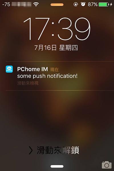 惡意使用者可以假冒 PChome IM ,透過蘋果推播訊息服務推播假造訊息給一般不知情的使用者,林姓網友提供
