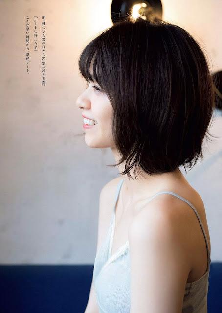 Nishino Nanase 西野七瀬 Special Gravure