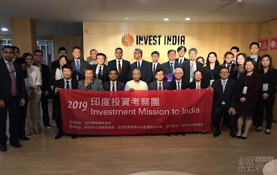 開拓印度市場  經濟部率臺商赴印交流