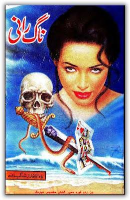 Nag rani novel by Zulfiqar Arshad pdf