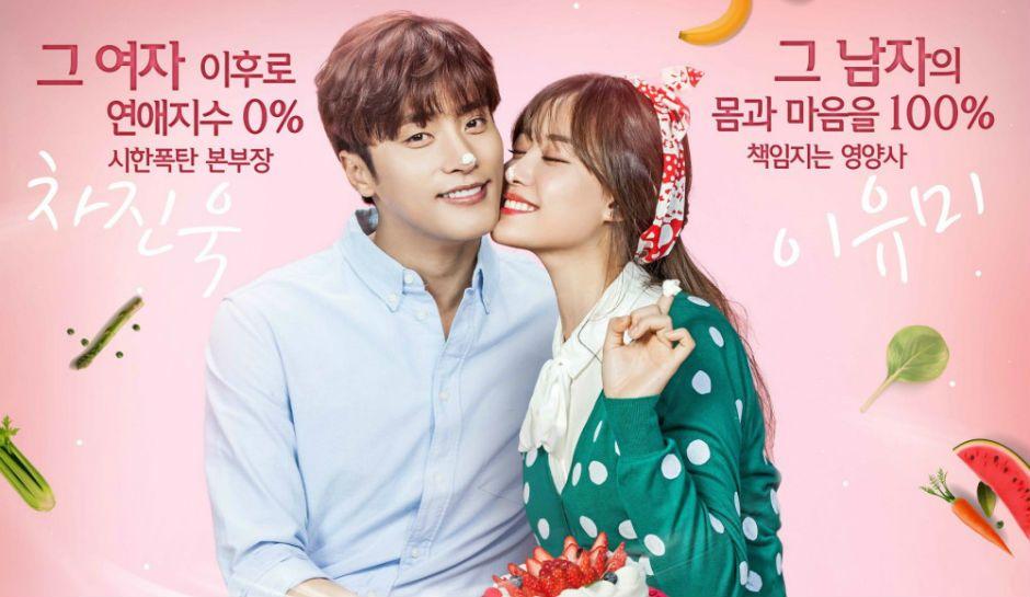 Nonton Drama Korea My Secret Romance Episode 1-13(END) Subtitle Indonesia