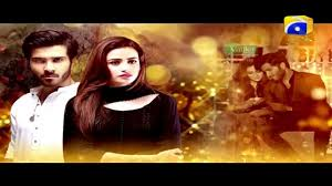 Khaani Episode 15 in HD Drama