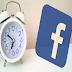 فيسبوك يطلق خاصية غفوة للحد من تحديثات الأصدقاء المزعجة